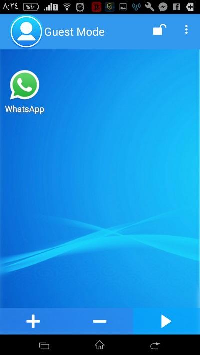 كيفية إضافة ميزة وضع الضيف او الزائر Guest Mode في اي هاتف اندرويد