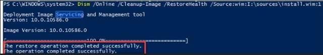 كيفية فحص وإصلاح جميع ملفات النظام التالفة فى ويندوز 10