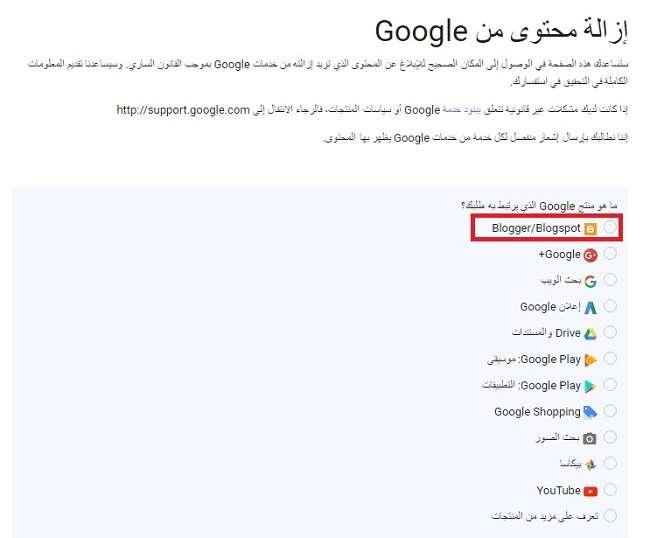 مواقع وخدمات هامة مقدمة من جوجل يجب عليك التعرف عليها
