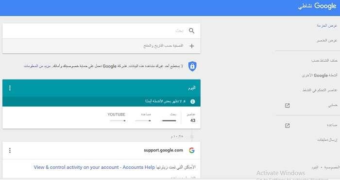 10 مواقع وخدمات هامة مقدمة من جوجل يجب عليك معرفتها
