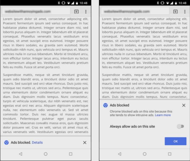 ميزة مانع الاعلاناتة تعمل الان على متصفح جوجل كروم وبشكل مختلف