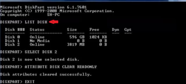 كيفية عمل فورمات لفلاشة USB محمية لا تقبل الفورمات بطريقتين