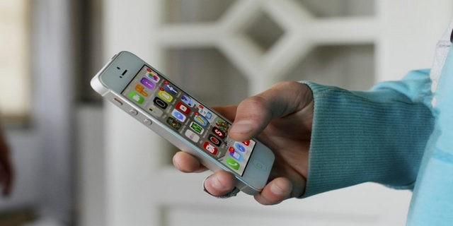 كيفية قفل التطبيقات على الايفون بنظام iOS 12