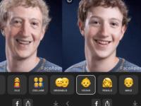 لماذا يحذر الخبراء من تطبيق FaceApp الشهير