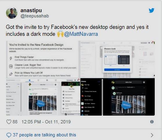 إختبر التصميم الجديد لموقع فيسبوك + الوضع المظلم